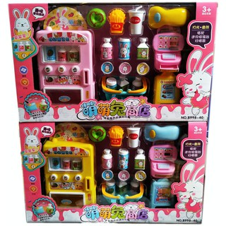 40 món đồ chơi cho bé