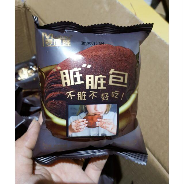 Bánh bao socola thùng 2,5kg tặng kèm 1 lon coca