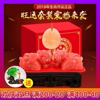 Zodiac is a pig, rabbit, sheep, Sanhe, opening mascot, lucky, too old ornaments