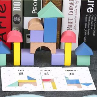 [FREESHIP] Mô hình xây dựng khối màu thông minh 15 chi tiết – Đồ chơi bằng gỗ