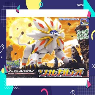 Mô hình lắp ráp Pokemon Collection Select Series Solgaleo Plastic model Bandai – ADCGundam