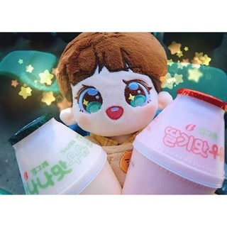 Only doll Chanyeol doll EXO búp bê Chanyeol