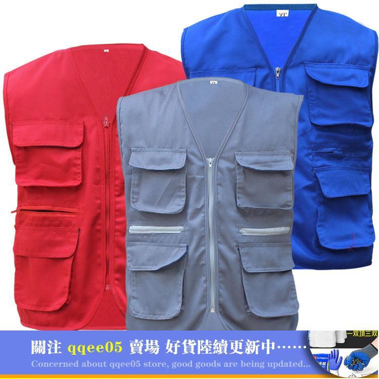 áo bảo hộ chuyên dụng cho thợ chụp ảnh - 22161775 , 2825434898 , 322_2825434898 , 126800 , ao-bao-ho-chuyen-dung-cho-tho-chup-anh-322_2825434898 , shopee.vn , áo bảo hộ chuyên dụng cho thợ chụp ảnh