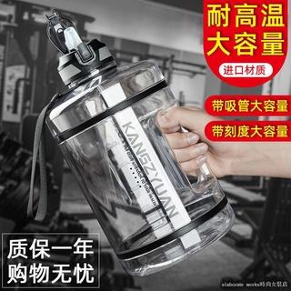 💯☂☏❧Bình nước thể thao bằng nhựa cỡ lớn có ống hút tiện dụng