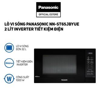 Lò Vi Sóng Panasonic NN-ST65JBYUE 32 Lít Inverter Tiết Kiệm Điện – Bảo Hành 12