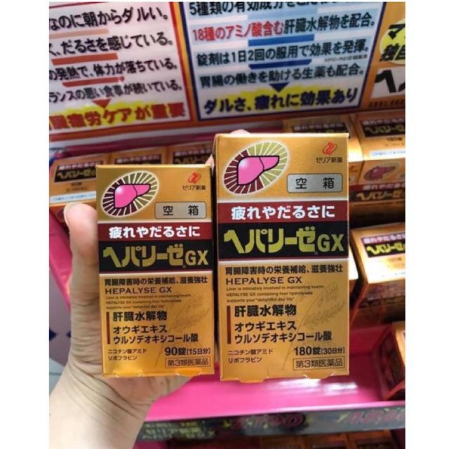 [Thuốc bổ gan] Thuốc bổ gan HEPALYSE Nhật Bản 180 viên - 2639851 , 568807068 , 322_568807068 , 950000 , Thuoc-bo-gan-Thuoc-bo-gan-HEPALYSE-Nhat-Ban-180-vien-322_568807068 , shopee.vn , [Thuốc bổ gan] Thuốc bổ gan HEPALYSE Nhật Bản 180 viên