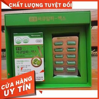 [ CHÍNH HÃNG ] Viên uống bổ não Kwangdong Circu hộp 120 viên của Hàn Quốc [DATE MỚI]