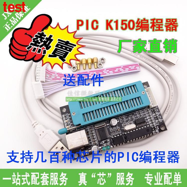 PIC Programmer / PIC K150 Programmer Downloader USB PIC KIT2 3 Writer pickit - 22676039 , 2479321492 , 322_2479321492 , 331200 , PIC-Programmer--PIC-K150-Programmer-Downloader-USB-PIC-KIT2-3-Writer-pickit-322_2479321492 , shopee.vn , PIC Programmer / PIC K150 Programmer Downloader USB PIC KIT2 3 Writer pickit