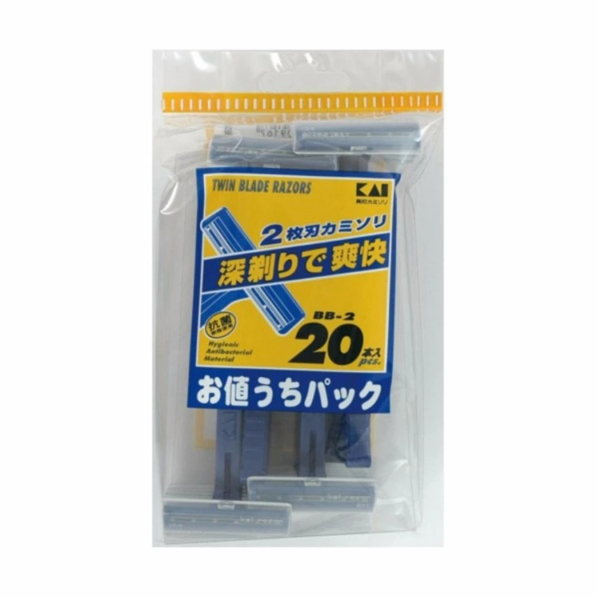 [BIG SALE] Set 20 dao cạo râu KAI Nhật Bản- Hàng Nhật nội địa