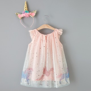 Váy Pony Kèm Bờm Xinh Yêu Cho Bé Gái Mẫu Mới Nhất 2021 (13-30kg), Hàng Đẹp