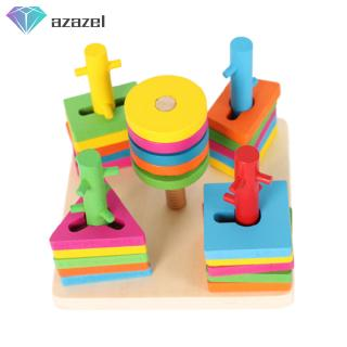 Five-column Set Blocks Infant Educational Puzzle Wooden Toy