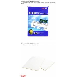 Orders over 199 shipped deli 3819 plastic film A4 plastic