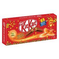 Hộp Quà Tết 2018 Bánh Socola Kit Kat Pack 6 + 1 (119g)