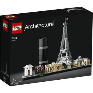 LEO ARCHITECTURE – 21044 – Thành Phố Paris