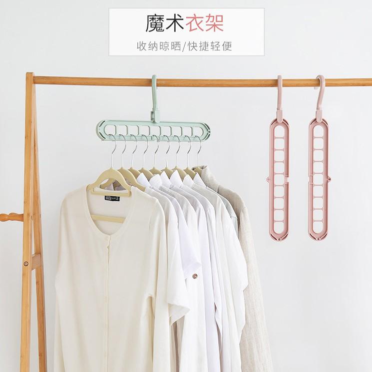 móc treo quần áo đa năng