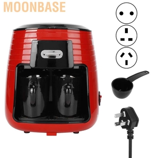 Moonbase 0.25L Full Automatic Coffee Machine American Double Cup Drip Maker Tea Making