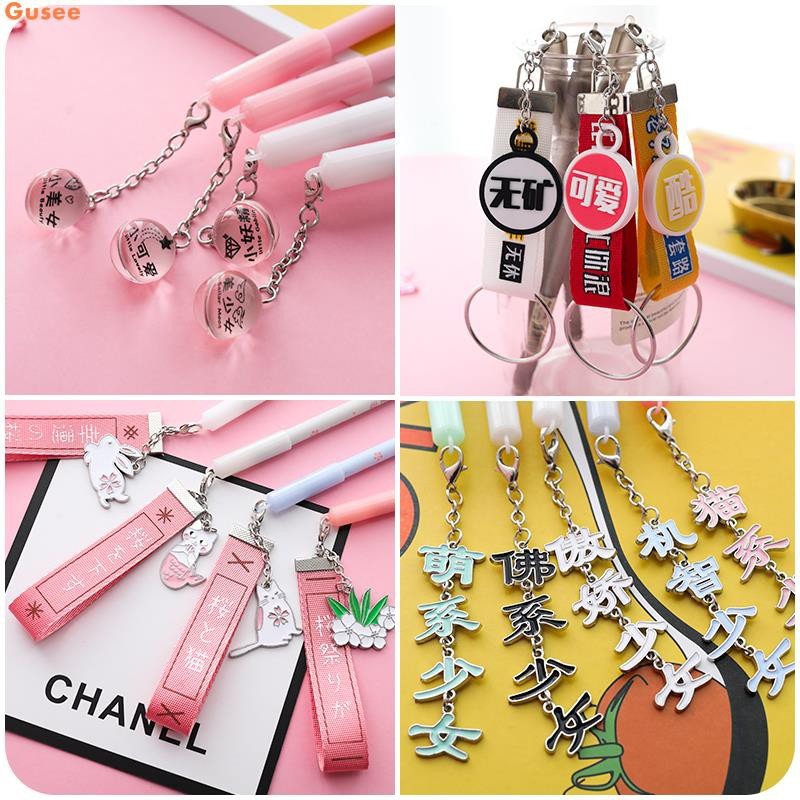 5 personality ribbons gel pen Korea small fresh creative cut