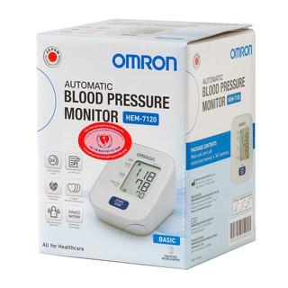 Máy đo huyết áp bắp tay OMRON HEM-7120 (HÀNG CHÍNH HÃNG), BẢO HÀNH 5 NĂM