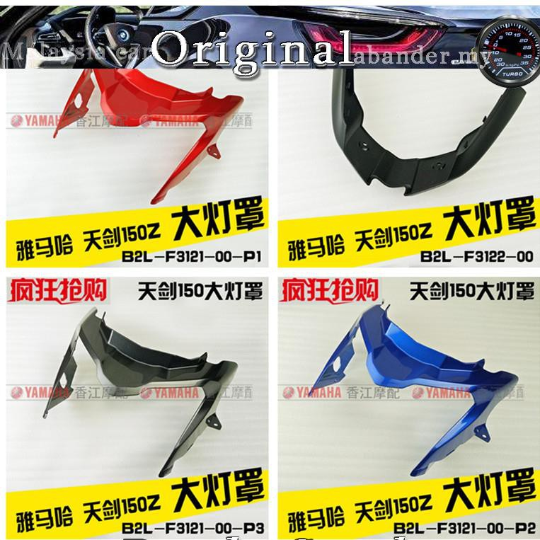 Construction Yamaha JYM150-8 Tianjian 150Z power board original hood instrument case shroud headlight cover