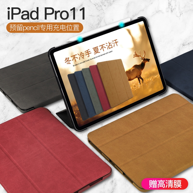 Ốp Lưng Silicone Chống Sốc Cho Apple Ipad Pro 11 Inch - 22726639 , 5104165342 , 322_5104165342 , 322600 , Op-Lung-Silicone-Chong-Soc-Cho-Apple-Ipad-Pro-11-Inch-322_5104165342 , shopee.vn , Ốp Lưng Silicone Chống Sốc Cho Apple Ipad Pro 11 Inch