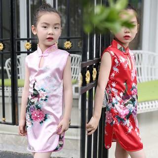 Đầm sườn xám họa tiết chim công xinh xắn dành cho bé gái từ 2-8 tuổi