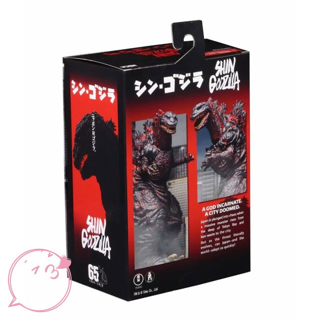 [in stock] Movable Godzilla Model Toy Scary Dinosaur Shape Toy for Collection