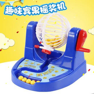 2018 Educational parent-child game Bingo machine lottery machine