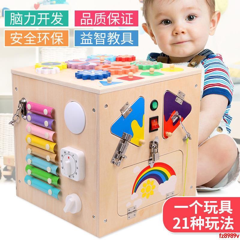 đồ chơi mở khóa đa năng cho bé