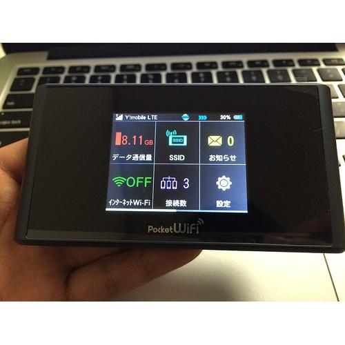 Bộ Phát Wifi 3G 4G ZTE Softbank 305ZT - Chất Lượng Nhật Bản - Màn Hình Cảm Ứng