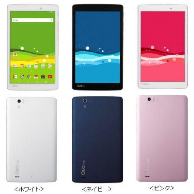 Máy tính bảng Nhật - LG Quatab PX - 8inch fullHD, android 7, chip 8 nhân, pin lâu