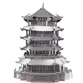 📌 (HÀNG CÓ SẴN) Mô hình lắp ghép kim loại 3d Hoàng Hạc Lâu