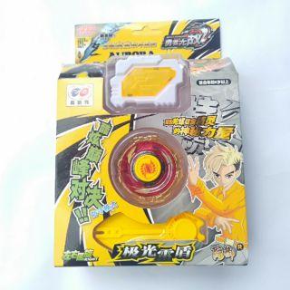 (màu ngẫu nhiên) Con quay đồ chơi cho bé, hộp màu vàng