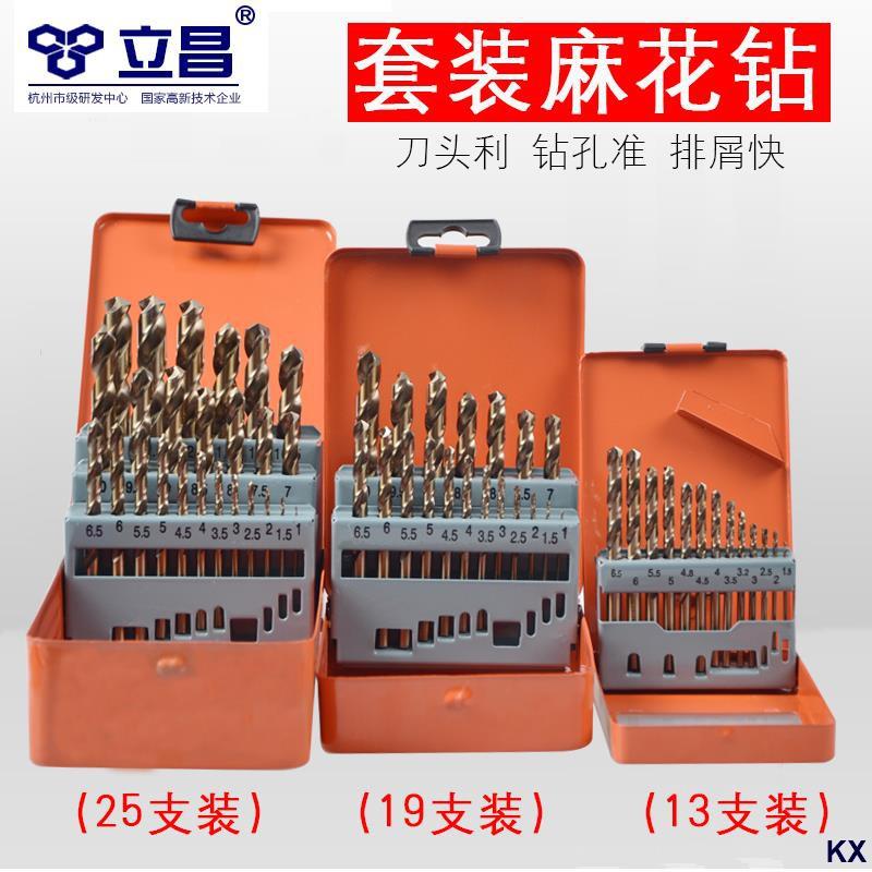 set 10 mũi khoan thép không gỉ 1-10mm - 22294004 , 2809955873 , 322_2809955873 , 281800 , set-10-mui-khoan-thep-khong-gi-1-10mm-322_2809955873 , shopee.vn , set 10 mũi khoan thép không gỉ 1-10mm