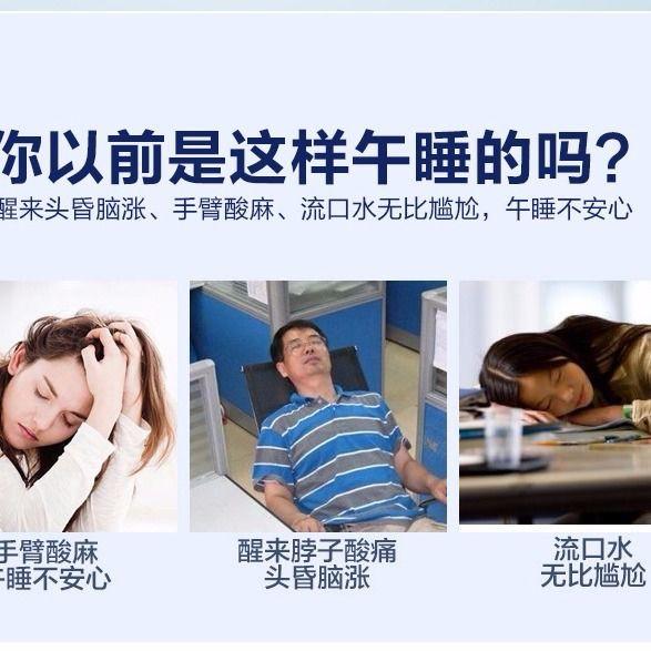 ✠┋Students lie prone to cartoon nap pillow adult sleeping sleep pillows on the office lunch break artifact