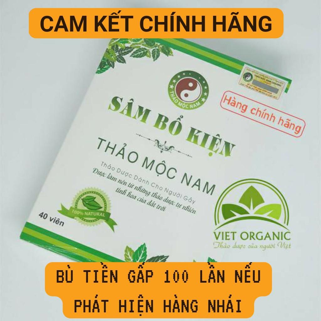 [HÀNG CHÍNH HÃNG] Sâm Bổ Kiện Thảo Mộc Nam - TĂNG CÂN HIỆU QUẢ