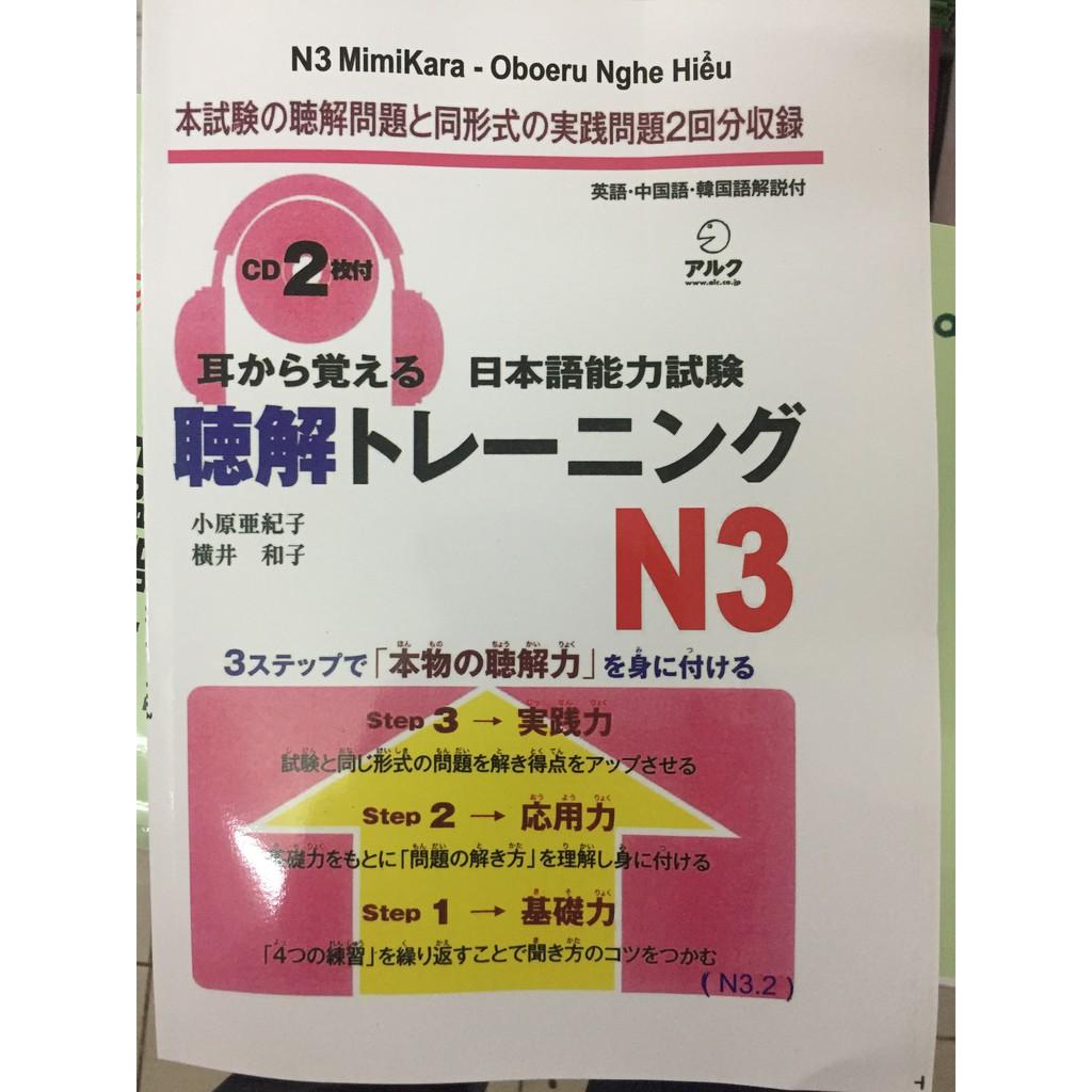 Sách luyện thi N3 Mimikara oboeru Nghe hiểu (Kèm CD)