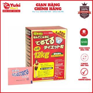 Viên uống giảm 12kg Minami Healthy Foods - Giảm 12kg trong 75 ngày Minami Nhật Bản thumbnail
