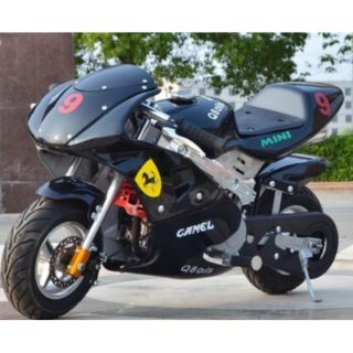 Xe moto mini chạy bằng xăng
