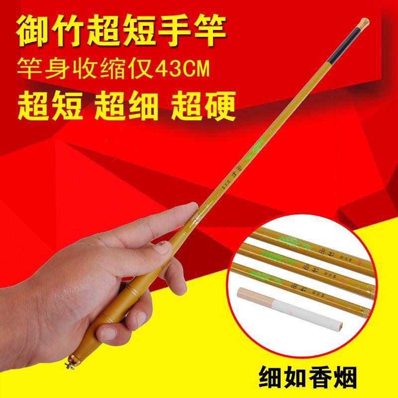 cần câu cá bằng sợi carbon siêu nhẹ 1.8-5.4m - 14940567 , 2748463259 , 322_2748463259 , 612500 , can-cau-ca-bang-soi-carbon-sieu-nhe-1.8-5.4m-322_2748463259 , shopee.vn , cần câu cá bằng sợi carbon siêu nhẹ 1.8-5.4m