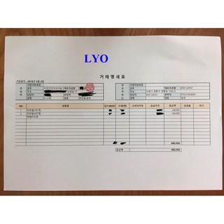 Hình ảnh Sữa non Ildong plus số 1 & 2, men ildong, sắt ildong nội địa Hàn Quốc đi air (Bán sỉ từ 6 hộp)-3