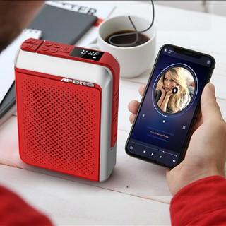 Máy trợ giảng Aporo T18 2.4G Bluetooth 5.0