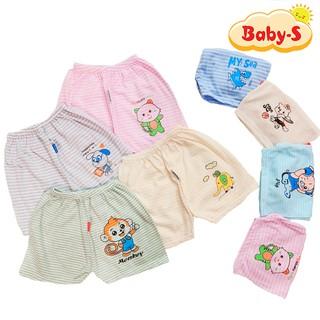 Quần chục đùi cotton kẻ chất mềm mịn thoáng mát cho bé trai và bé gái 2-10kg hình thú ngộ nghĩnh đủ màu Baby-S SQVN003 thumbnail