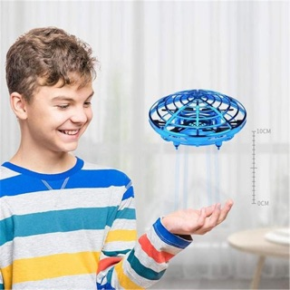 Đồ chơi thông minh – Đĩa bay cảm ứng UFO
