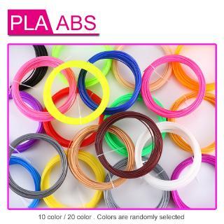 3D Printer Filaments 3D Printing Pen Plastic Threads Wire 1.75 mm Printer Consumables 3D Pen Filament ABS