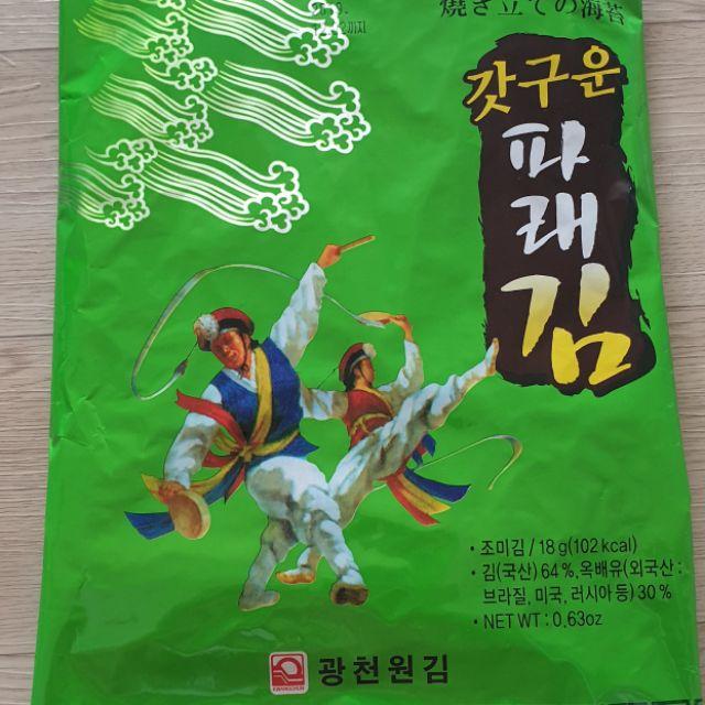 Rong biển sấy muối ăn liền Hàn Quốc