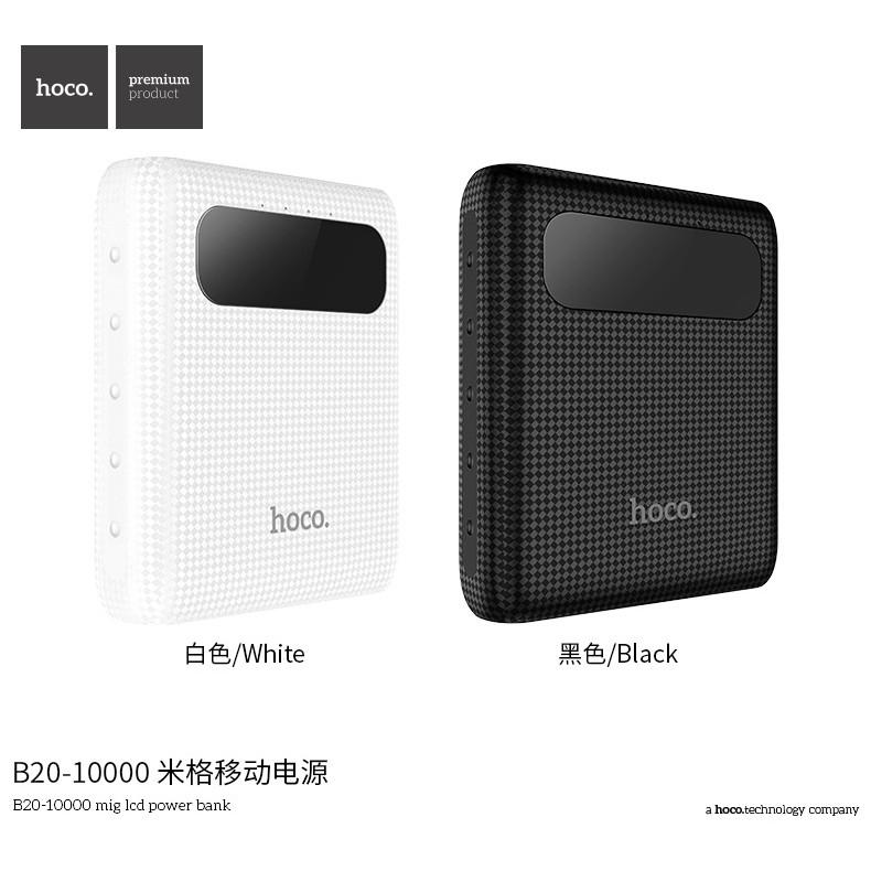 Pin sạc dự phòng Hoco B20 10000mAh LCD (Trắng - Đen)