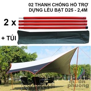 Thanh trụ cây hỗ trợ 2,4m chống dựng căng lều chữ A bạt tăng mái che cắm trại dã ngoại – MUÔN PHƯƠNG SHOP