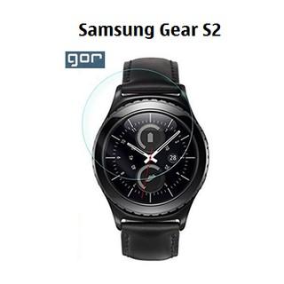 [Mã ELFLASH5 giảm 20K đơn 50K] Combo 2 Miếng Dán Cường Lực Samsung Gear S2 Classic Hiệu GOR