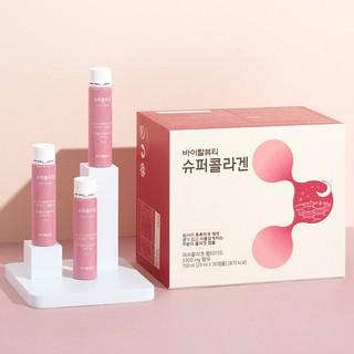 Hộp 30 ống VB Super Collagen Hàn Quốc thumbnail