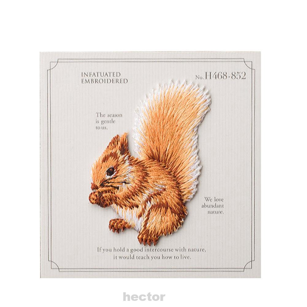 Squirrel Embroidered Iron-on Patch Sticker Bag Badges DIY Sewing Applique